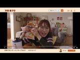 CM Aragaki Yui - Nissin 15sec1 - 2017.11.10