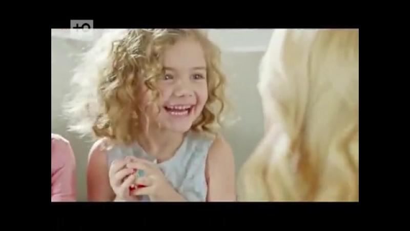 Анонсы и реклама (Ю, 19.11.2017) McDonald's, Coca-Cola, МТС, Kinder, Clear, Lay's, Уралсиб, Билайн, Greenfield