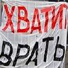 Расхитители и журналюшки Кимрского уезда