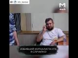 Пьяный мужчина, избивший журналиста НТВ, заявил, что не виноват. А ударил вообще случайно!
