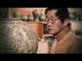 Master Craftsman - Korean Pottery