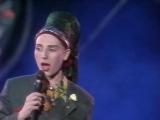 Жанна Агузарова - Орел(1990)