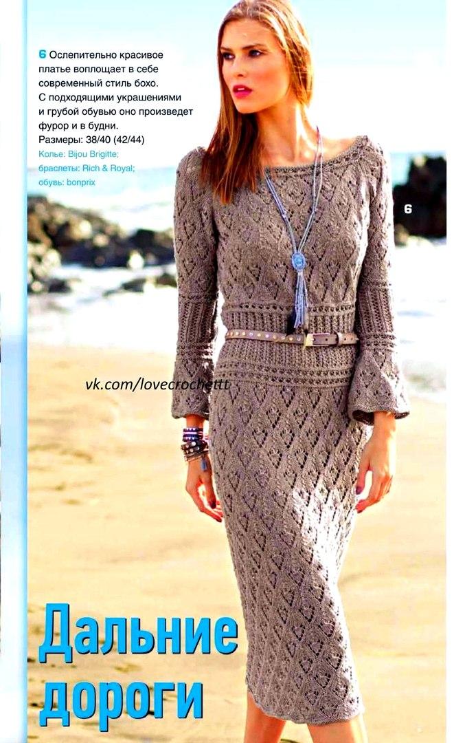 棒针连衣裙(139) - 柳芯飘雪 - 柳芯飘雪的博客