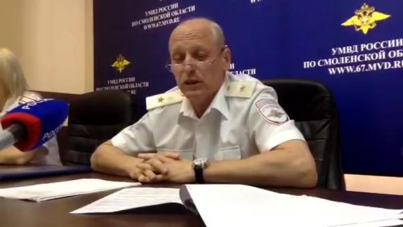 Генерал Салютин признал недостатки при оформлении гаишниками, задержавших прокурорского сотрудника