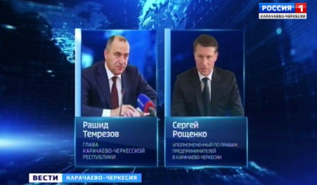 Рашид Темрезов провел рабочую встречу с уполномоченным по правам предпринимателей в республике Сергеем Рощенко