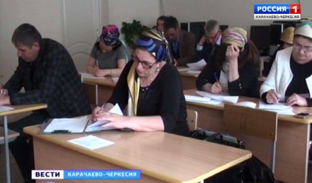 Директора 26 школ из Чеченской республики прибыли в КЧГУ для сдачи госэкзамена