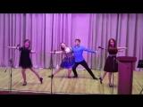 Випускний вальс хореографічного колективу