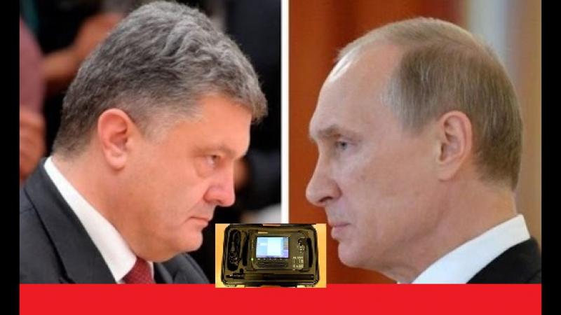 Прослушка 2014 года. Кто замутил гражданскую войну на Украине.?