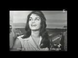 Далида - Любовь в Портофино (Dalida - Love in Portofino) русские субтитры