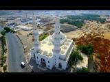جامع العريش - مقرّ قيادة الرسول ﷺ في غزوة بدر - تصوير جوي