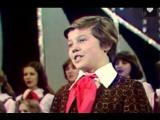 Вместе весело шагать - Большой детской хор ЦТ и ВР (Песня 78) 1978 год