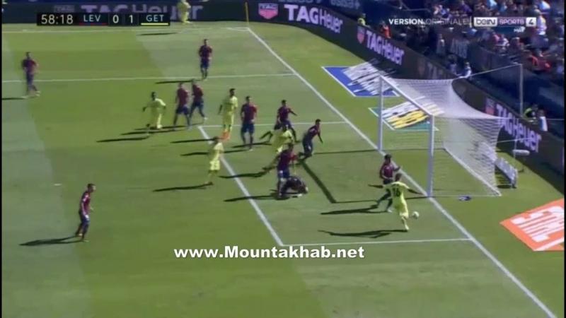 Goal Fayal Fajr