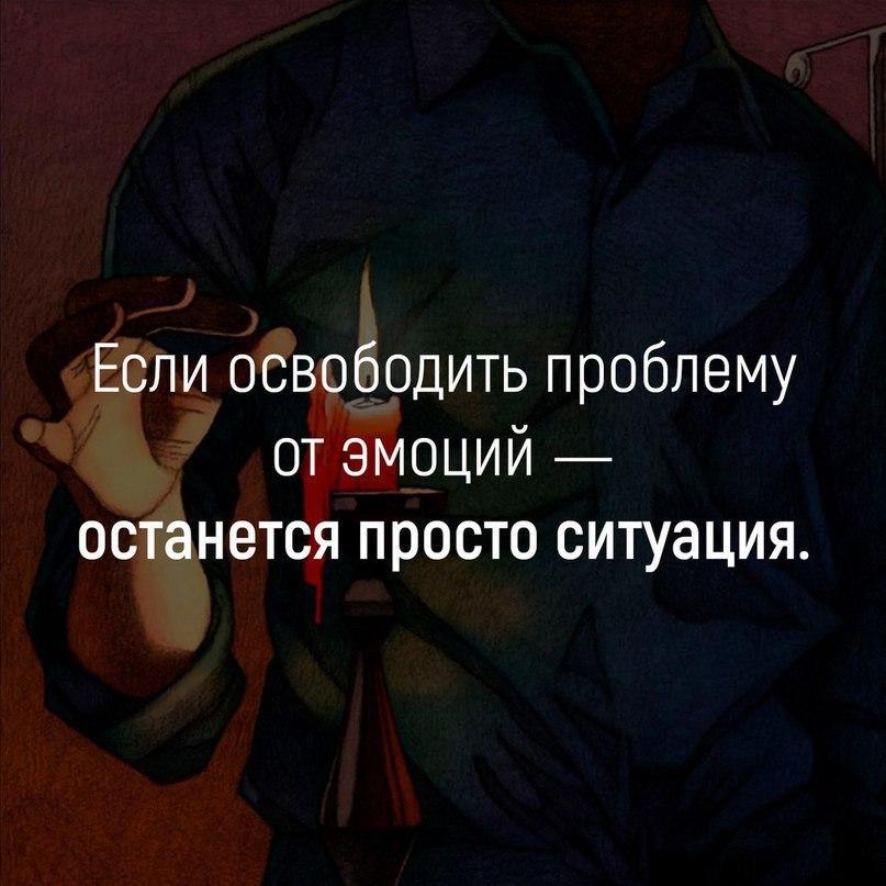 https://pp.userapi.com/c639320/v639320759/4c00d/xgLgWSDDUno.jpg