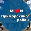 Приморский   район СПБ Подслушано