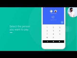 Google представил сервис мобильных платежей с помощью звука