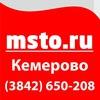 Работа в Кемерово - это проСТО
