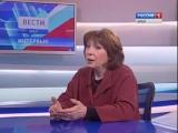 Вести Интервью. Гость - Елена Камбурова