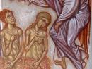 Проповедь в Неделю сыропустную, Воспоминание Адамова изгнания