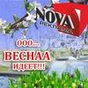 НОВА РЕКЛАМА_реклама в/на транспорте