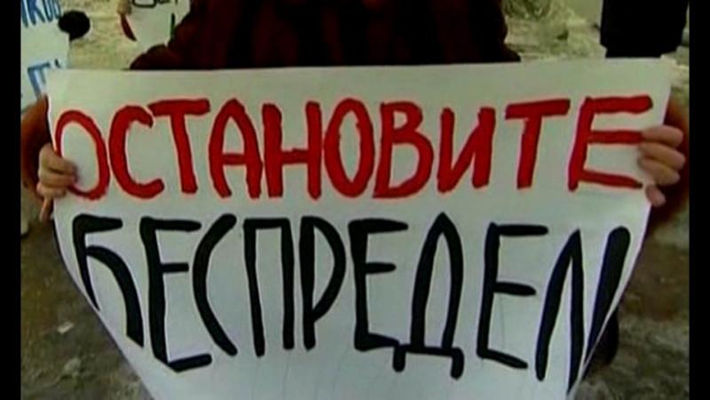 Беспредел в Следственном комитете Мордовия Рузаевка
