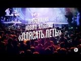 НЕЙРОМОНАХ ФЕОФАН // 4 НОЯБРЯ 2017, КАЗАНЬ