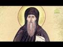 15 августа. Прмч. Платон (Колегов), иеромонах (1937). Мульткалендарь, 2017