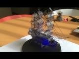 Металлический 3D конструктор Чёрная жемчужина.