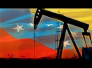 Венесуэла Горячая точка на карте мира Нефть по 20 $ Тайны мира 23 08 2017