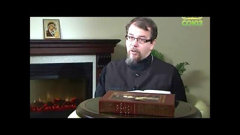 Крест для Ума Видеть вещи как они Есть Авва Исайя 23 10 2017 Корепанов Константин