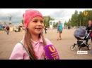 Новости UTV. Праздник Дети - наше будущее 2017 в Ишимбае