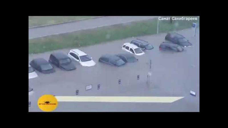 Паводки (Потоп, наводнение, Уфа) в Уфе, Республика Башкортостан 04 09 2017 / Floods in Ufa, Russia