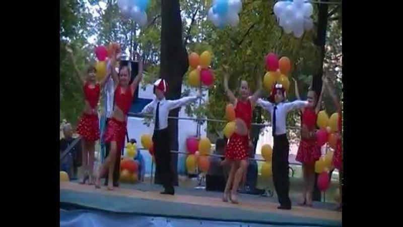 Джайв ансамбль бальных танцев версия