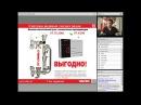Автоматика VALTEC для систем теплого пола вебинар 21 04 2015