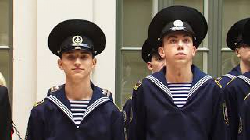 Принятие присяги курсантами морского технического колледжа им. адмирала Д.Н. Сенявина