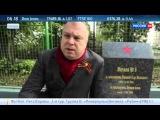 Чехи ВОССТАНОВИЛИ памятник советским солдатам