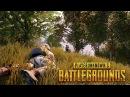 Battlegrounds, PUBG, да как так то ааа