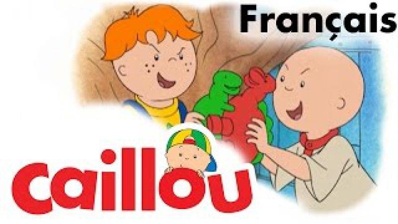 Caillou FRANÇAIS - Caillou dort chez un ami (S01E54) | conte pour enfant