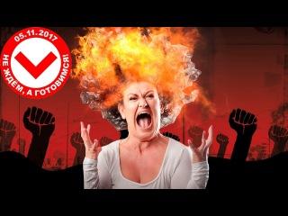 Танюська-коллекторюська узнает почему не было революции  | Пранки от Евгения В...