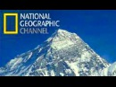 National Geographic Гора Эверест Трагическая вершина За секунду до катастрофы