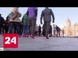 Сексуальная революция третий пол и полиция нравов - Россия 24