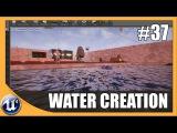 Creating Swimmable Water - #37 Unreal Engine 4 Beginner Tutorial Seriess