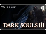 Dark Souls 3 Abyss Watchers - Metal Cover  RichaadEB