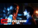 Черная любовь 2 серия 1 сезон русский язык