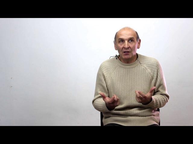 Основне питання філософії Ч 4