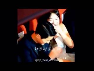 💓 Сон Джун Ки и Сон Хе Ге 💓
