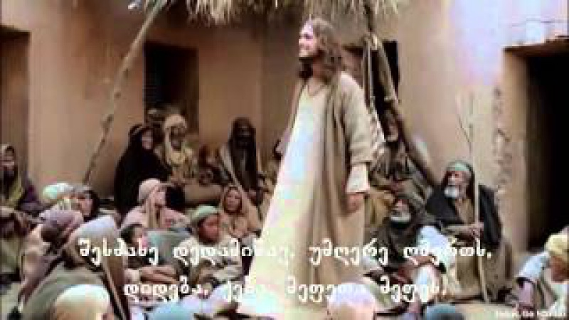ემანუელი - იესო მხსნელი ხარ