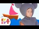 КАРАОКЕ На Море КУКУТИКИ - веселая детская песенка про море, отдых и каникулы