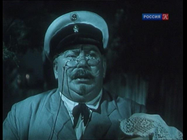 Беззаконие (1953) фильм
