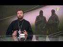 Святая Правда Равноапостольные Кирилл и Мефодий просветители славян