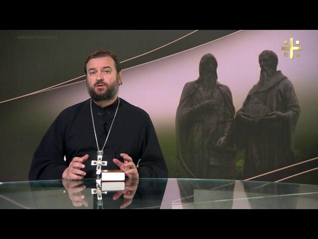 Святая Правда: Равноапостольные Кирилл и Мефодий – просветители славян